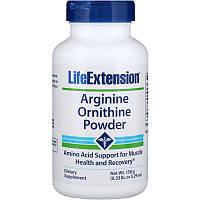 Life Extension, Порошковая смесь аргинина и орнитина, 150 г (5,29 унции)