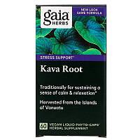 Gaia Herbs, корень кавы, 60 веганских фито-капсул с жидкостью