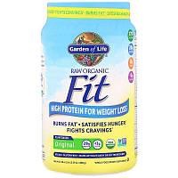 Garden of Life, RAW Organic Fit, Протеин для похудения, 890 г