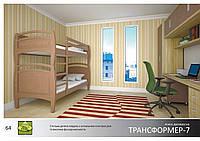 Кровать Трансформер-7 Массив Сосна