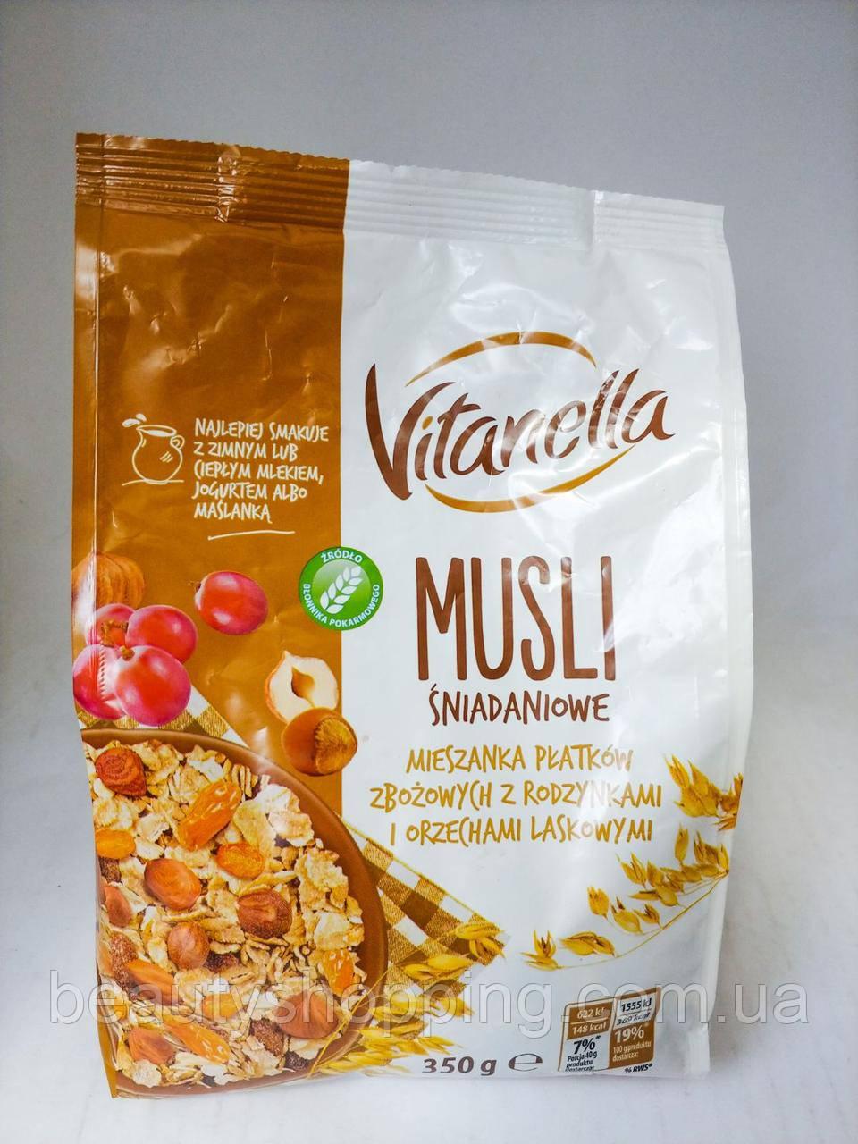 Мюсли микс изюма и орехов 350g Vitanella Польша
