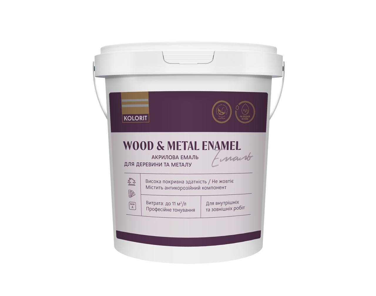 Акрилова напівматова емаль для дерева та металу Kolorit Wood And Metal Enamel (2л)
