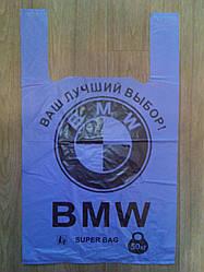 Пакеты полиэтиленовые BMW, 43х70 см