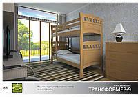 Кровать Трансформер-9 Массив БУК