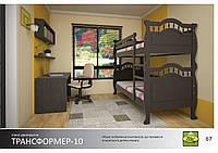 Кровать Трансформер-10 Массив Сосна