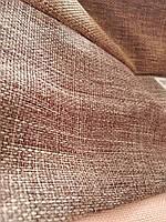 Ткань для штор Рогожка. Ткань для штор мешковина. Ткань для штор под лён. Бежевые цвета