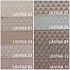Ткань для штор LAVINA, фото 2