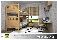 Кровать Трансформер-11 Массив Сосна