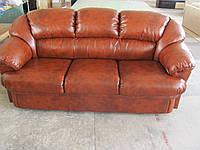 Перетяжка кожанного дивана