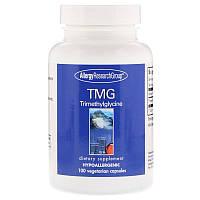 Allergy Research Group, Триметилглицин ТМГ, 100 растительных капсул