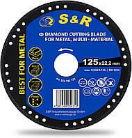 Алмазный диск по металлу S&R Meister BEST FOR METAL 125 мм (Black)