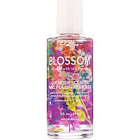 Blossom, Жидкость для снятия лака, лаванда, 59мл