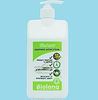 Антисептик для рук БиоЛонг 1 литр