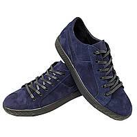 Кеды синие натуральный нубук на шнуровке (7ns)