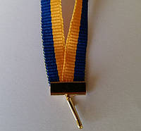 Лента для медалей и наград, жёлто-синяя, ширина 10мм