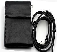 Сумка кошелек для телефона через плечо Grande Pelle, портмоне мужской черный кожаный