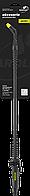 Телескопическая штанга с рукояткой Marolex 135 см (ОРИГИНАЛ)