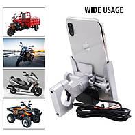 Держатель телефона для мототехники, велосипеда, WUPP c USB, 2.1 A, 12-24 V, металл, фото 1