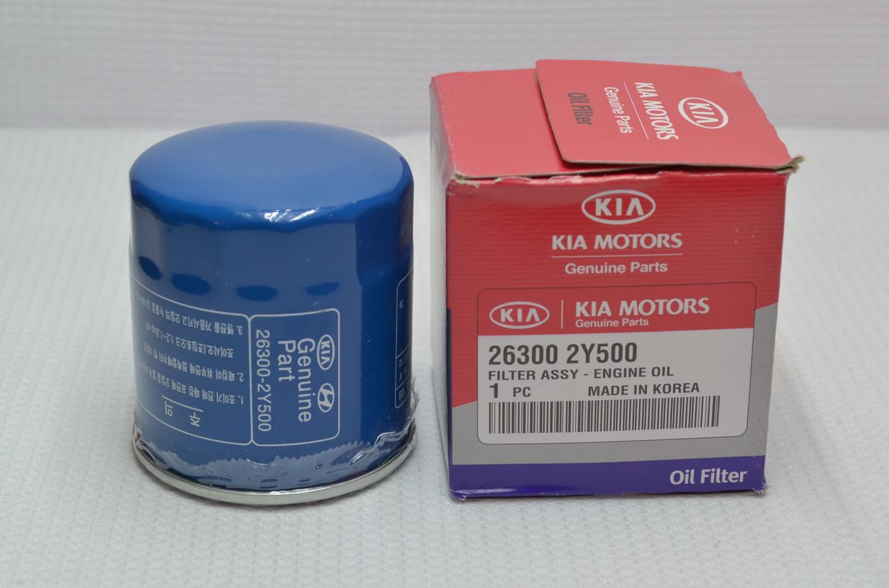 Оригинальный масляный фильтр KIA 26300-2Y500