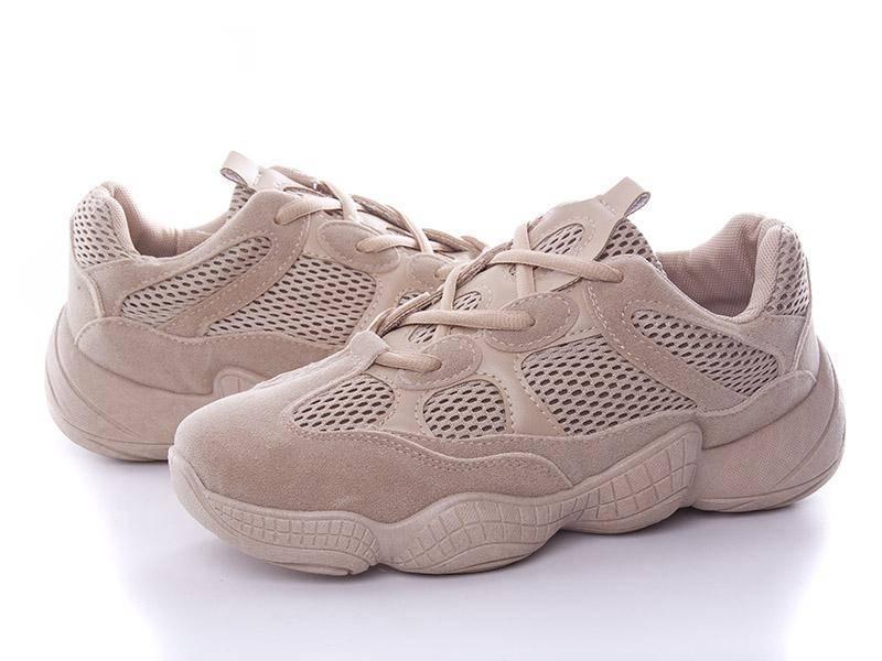 Подростковые кроссовки размеры 36 и 37 последние (Бежевые)
