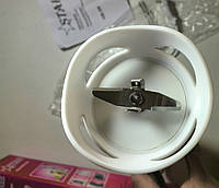 Ручной погружной блендер c чашей STAR HB-08, 300W, фото 7