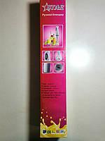 Ручной погружной блендер c чашей STAR HB-08, 300W, фото 9