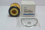 Оригинальный масляный фильтр MAZDA  L321-14-302 (катридж), фото 2