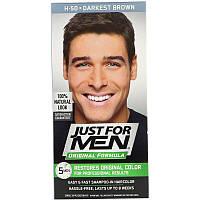 Just for Men, Original Formula, мужская краска для волос, оттенок самый темный коричневый H-50, одноразовый комплект