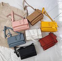 Женская сумочка YSL (расцветки)