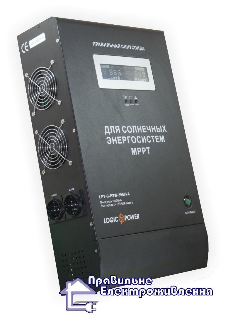 Інвертор напруги + MPPT контролер LPY-C-PSW-5000VA