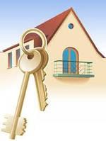Регистрация права собственности на объекты недвижимости по Киеву и Киевской области