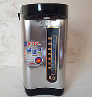 Термопот термос Rainberg RB-630 термочайник 8л 2000w