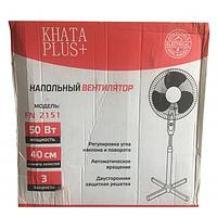 Напольный вентилятор Khata Plus, фото 2