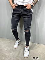 Джинсы мужские темно-серые зауженные модные рваные на коленях тёмные джинсы мужские с дырками на коленях