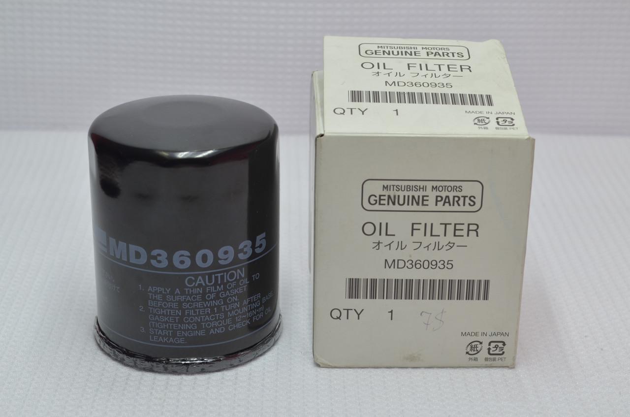 Оригінальний масляний фільтр MITSUBISHI MD360935