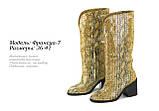 Стильная женская обувь, фото 2