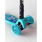 Самокат детский Scooter 03 MZ с подсветкой колес   Голубой, фото 2