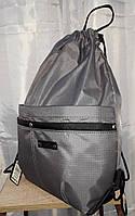 Рюкзак на шнурках серый для сменной обуви легкий спортивный, городской с карманами Dolly 843