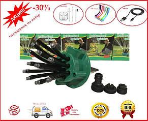 Спринклерний зрошувач 360 multifunctional Water Sprinklers розпилювач для поливу газону, фото 2