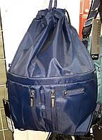 Рюкзак-мешок для сменной обуви на шнурках синий Dolly 842 спортивный, городской, с карманами