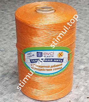 Шпагат полипропиленовый 700 гр х 1400 м ➜ Бирлик ➜ Подвязочный ➜ Упаковочный ➜ Нить тепличная жёлтая, фото 2