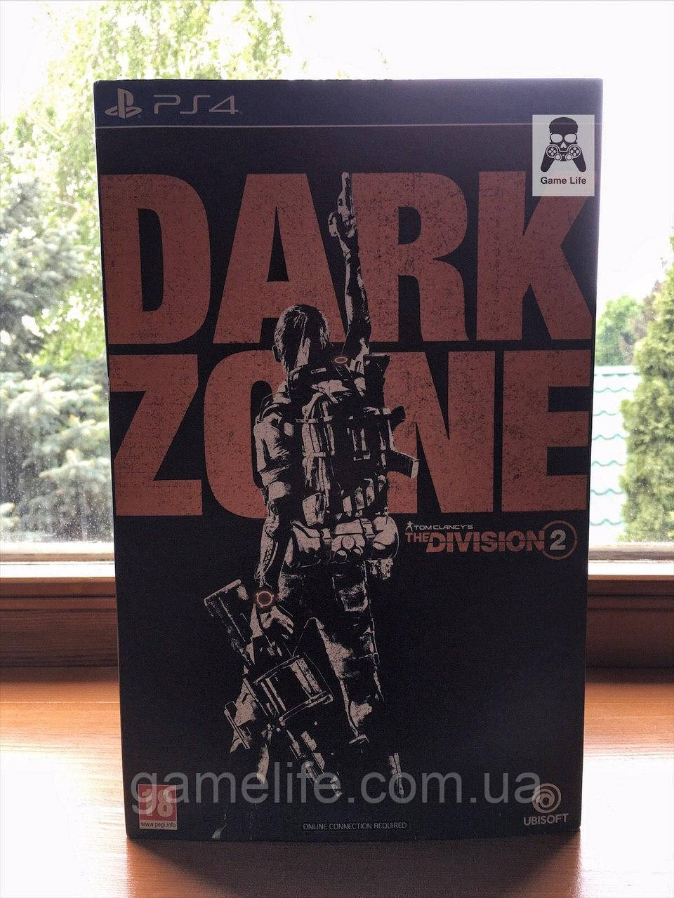 Tom Clancy's the Division 2 Dark Zone Collector's Edition (рус.) PS4