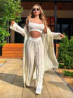 Вязаный ажурный костюм с длинным кардиганом
