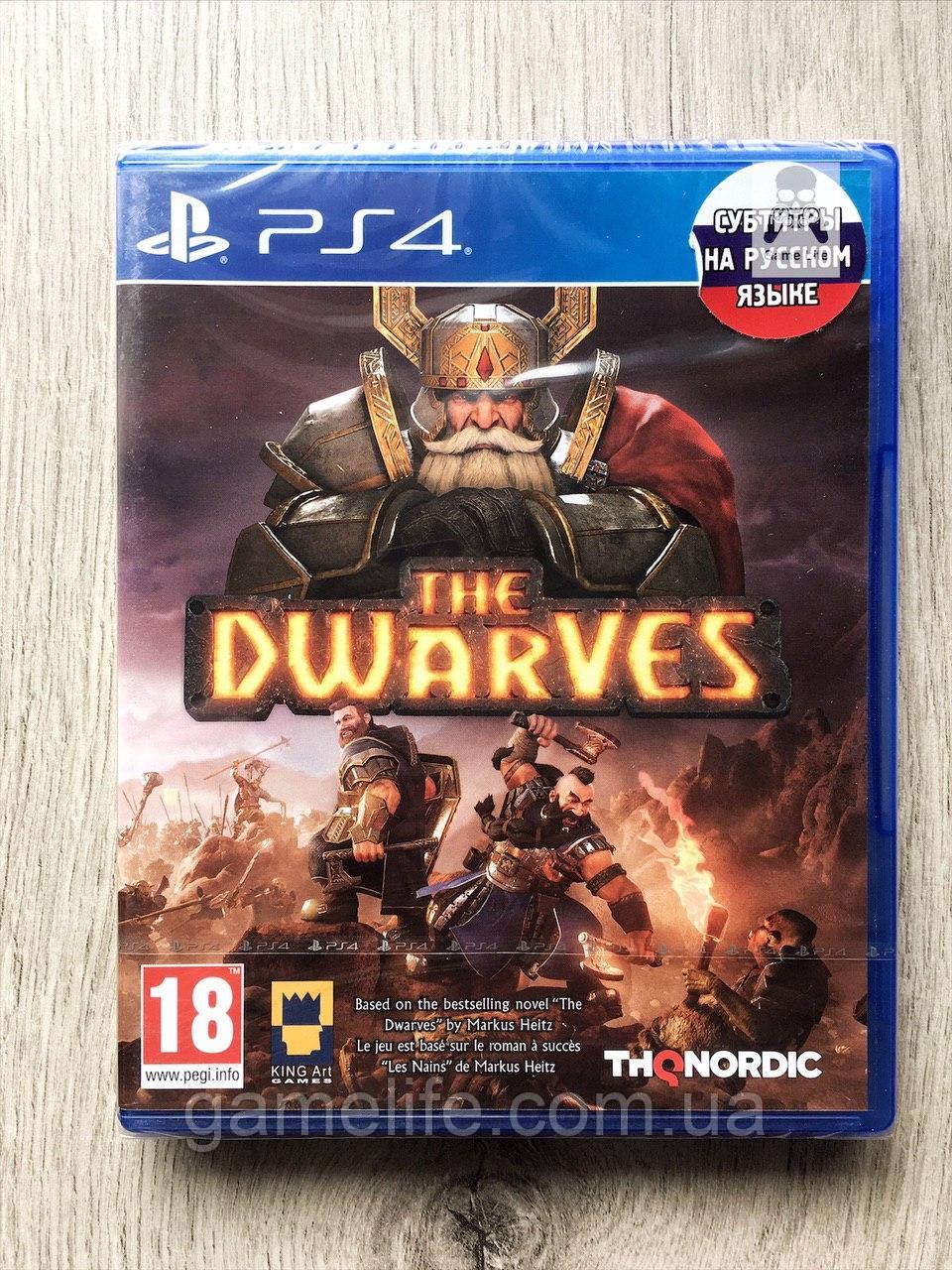 The Dwarves (рус. суб.) PS4