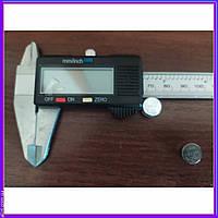 Штангенциркуль цифровой электронный Digital Caliper