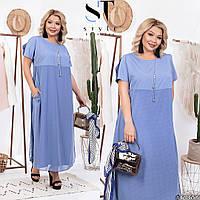 Красивое платье для полных женщин размер: 48-50, 52-54, 56-58