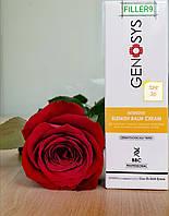 Genosys Blemish Blalm Cream  Солнцезащитный матирующий BB-крем, 50 гр