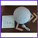 Лампа луна 3D Moon Lamp Настольный светильник луна, фото 2