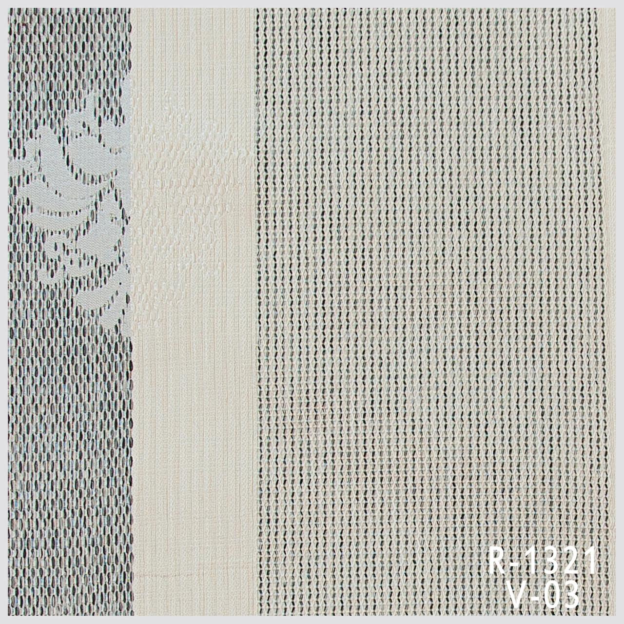 Ткань для штор R-1321