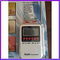 Кухонный термометр щуп Multi-Stem Digital Termometr HT9269 цифровой